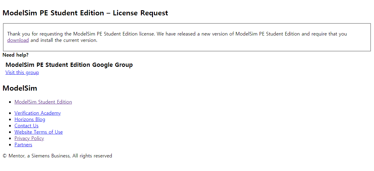 License Reject Page Screenshot